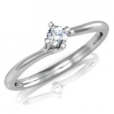 Fehérarany gyűrű gyémánttal