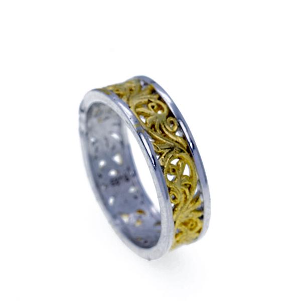 Áttört mintás karikagyűrű